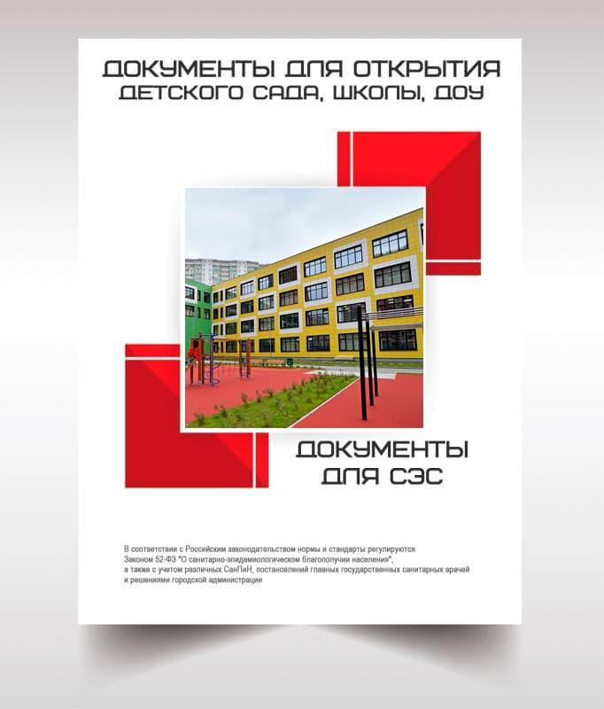 Лыткарино регистрация ип декларация 3 ндфл 2019 покупка квартиры