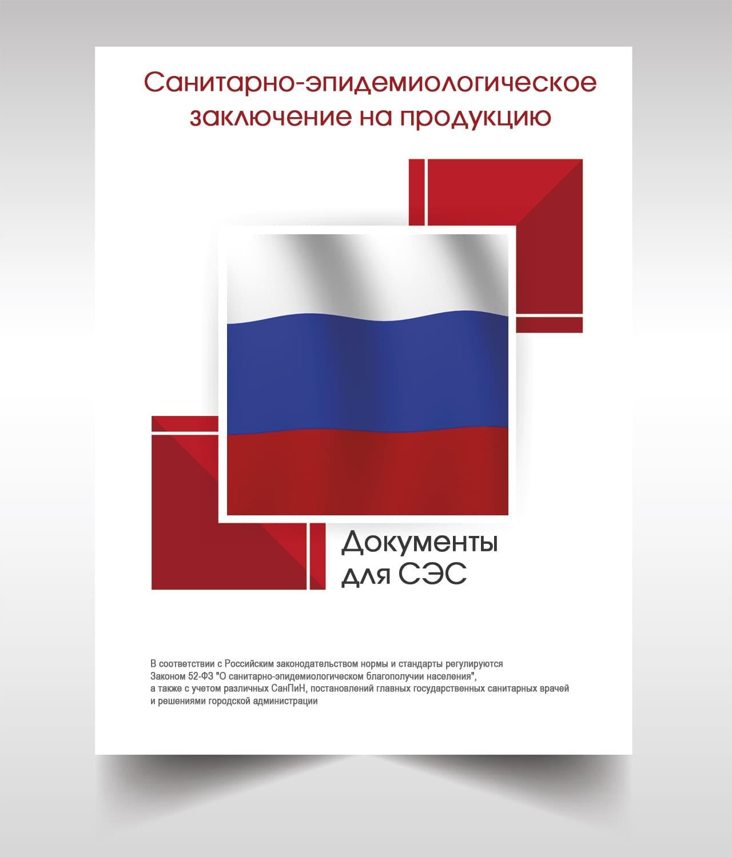 Медицинские книжки в лыткарино временная регистрация на достоевской